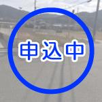 那珂川市大字山田