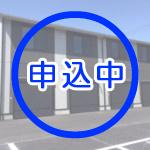 ドリームボックス(貸事務所倉庫)